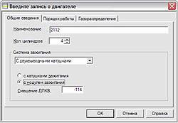 Экранный интерфейс