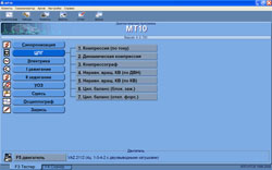 Мотор-Тестер МТ10К Интерфейс пользователя